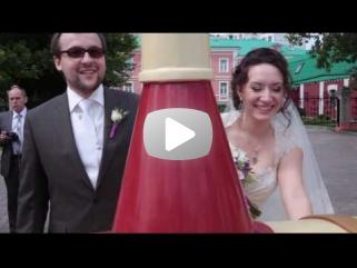 Свадьба Филиппа и Ирины